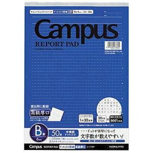 コクヨ / キャンパス レポートパッド(ドット入り罫線)(高級厚口) A4 B罫 【レ-117BT】