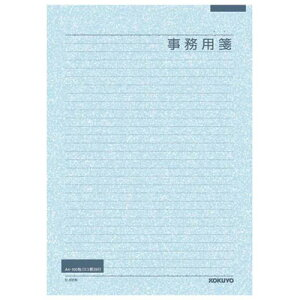 コクヨ / 事務用箋 A4 横罫(8.5mm×29行) 【ヒ-531】
