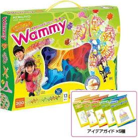 コクヨ / ワミー(ベーシック)300ピース 【KCT-BC113】