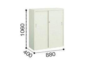 コクヨ KOKUYO / A4サイズ対応保管庫 (引き違い戸タイプ) 下置きタイプ (W880 x D400 x H1060)(S-345F1N)【代引き不可】