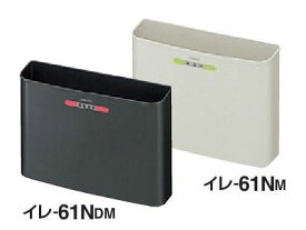 コクヨ KOKUYO / リサイクルボックス ゴミ箱 (1種分別・薄型タイプ) 固定用強力マグネットシート付き (イレ-61N)