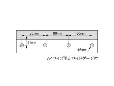 カールCARL/強力パンチ4穴パンチブラック(No.435-k)