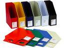 【ポイント5倍】ファイルボックス おしゃれ / デルフォニックス ビュロー ファイルボックス A4 縦(FX11 / 500084)【…