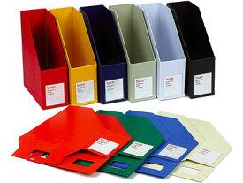 【ポイント5倍】ファイルボックス おしゃれ / デルフォニックス ビュロー ファイルボックス A4 縦(FX11 / 500084)【DELFONICS buro ファイルケース デザイン かわいい カラフル マガジンボックス A4サイズ タテ型 収納ボックス 机上収納 整理用品 インテリア 雑貨】
