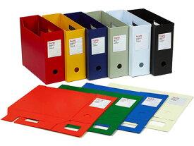 【ポイント5倍】ファイルボックス おしゃれ / デルフォニックス ビュロー ファイルボックス A4 横(FX12 / 500085)【DELFONICS buro ファイルケース デザイン かわいい カラフル マガジンボックス A4サイズ ヨコ型 収納ボックス 机上収納 整理用品 インテリア 雑貨】