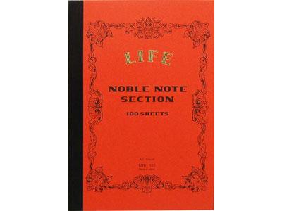 ライフLIFE/ノーブルノート(A5サイズ・5mm方眼)5冊セット(N33)