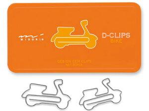 【メール便可 12個まで】ミドリ MIDORI / ディークリップス D-CLIPS クリップ(バイク柄)(43196006)【乗り物 車 かわいい ゼムクリップ デザイン おしゃれ】