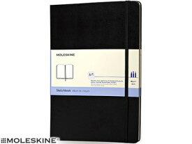 モレスキン ART PLUS クラシックコレクション スケッチブック A4 スケッチ用上質紙(406715)(5180000)【MOLESKINE ノート デザイン おしゃれ】