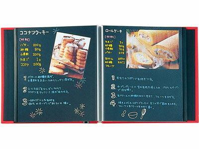 セキセイsedia/ハーパーハウスミニフリーアルバムXP-1001