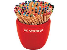 スタビロ STABILO / point88 ポイント88 水性ファイバーチップペン (セラミックポット 150本セット) (88-150-2)