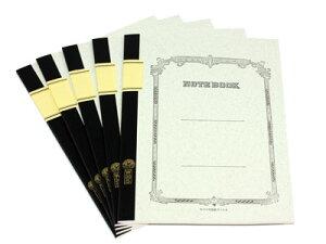 ツバメノート 大学ノート / (B5/60枚) 5冊セット (B5 W60S-W3007)