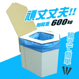 ラビンエコ Western-style toilets ( can be used with no simple formula of assembling water emergency toilet / mobile toilet / disposable easy simple toilet / disaster toy / disaster toilet / disaster supplies set / temporary toilet / men for women and earthqua