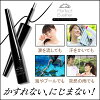 In eyeliner black liquid waterproof hot water all da perfect eye liner ★ do not fall OFF eyes Raven double eyes power eyes Pascal Pascal eyes beauty cosmetics perfumes makeup eyeliner.