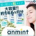 Thum anmint 3p