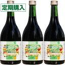 【定期購入】生粋酵素液48時間ファスティング【3本プラン】
