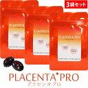 Tn1 placenta3