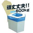 【宅配便のみ】ラビンエコ洋式簡易トイレ(簡易組み立て式 水なしで使える非常用トイレ/携帯トイレ/使い捨て簡単簡易…