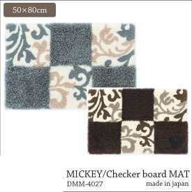 【ポイント10倍】《住江織物/Disney HOME SERIES》MICKEY/Checker board MAT チェッカーボードマット 約50×80cm 四角型玄関マット ミッキーマウス 防ダニ すべり止め 日本製 ディズニーホームシリーズ スミノエ dmm-4027