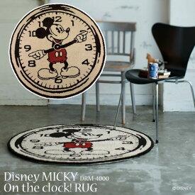 【ポイント10倍】《住江織物/Disney HOME SERIES》MICKEY/On the clock! RUG 約100×100cm(円形) 大人ディズニー ラグマット [ミッキー/オンザクロック ラグ] 低ホルムアルデヒド 防ダニ 耐熱加工 スミノエ 日本製 drm-4000