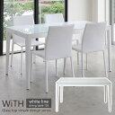 【ポイント10倍】《TOCOM interior》ウィズ ダイニングテーブル135 white line ホワイトライン テーブル シンプル ベーシック ガラス天板 ナチュラル ホワイト 白 WiTH