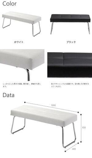 《あずま工芸》ループベンチ100ダイニングチェア二人掛け椅子シンプルモダンloop-bench100-tdcloop-bench100tdc-9351tdc-9359