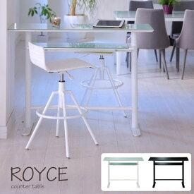【ポイント10倍】《TOCOM interior》Royceロイス カウンターテーブル 北欧 モダン シンプル ナチュラル リビング Cafe カフェ ノルディック コンパクト 収納 ガラス ホワイト ブラック gct-2511 gct-2519