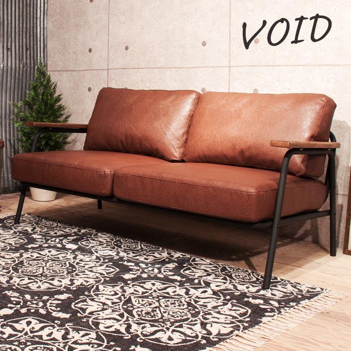 [中型家具]《東谷》Voidボイド 2.5人掛けソファ 北欧 スチール モダン シンプル ナチュラル 西海岸 リビング Cafe カフェ 2人掛け 二人掛け 2p 2人用 sofa ソファー 新生活 2.5p ヴィンテージ風 インダストリアル レトロ ソフトレザー hs-955
