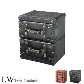 《東谷》Travel Furniture Chest 2D チェスト 引き出し2杯 収納棚お洒落 ヴィンテージデザイン レトロモダン 合皮 トラベルファニチャー アイダブリュー iw-chest2d IW-872(ダークブラウン) IW-272(ブラウン)