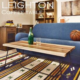 《東谷》LEIGHTON レイトン コーヒーテーブル ローテーブル センターテーブル リビングテーブル 天然木 パイン材 マホガニー材 アイアン 異素材 モダン お洒落 スチール インダストリアル 西海岸 cafe カフェスタイル nw-111