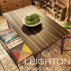 [中型家具]《東谷》LEIGHTON レイトン ダイニングテーブル 幅120cm  天然木 パイン材 マホガニー材 アイアン 異素材 モダン お洒落 スチール インダストリアル 西海岸 cafe カフェスタイル ナチュラル nw-113