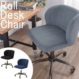 《東谷》ロール デスクチェアパソコンチェア ワークチェア 人気 おしゃれ おすすめ キャスター付  オフィス 学習 椅子 イス チェア 1人掛け 昇降機能付き rol-300