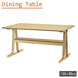 [中型家具]《東谷》ダイニングテーブル テーブル木製 人気 おしゃれ おすすめ モダン シンプル ナチュラル リビング カフェスタイル Cafe カフェ ベンチ 椅子 チェア イス 天然木 vet-333tna