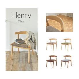 《東谷》Henryヘンリー ダイニングチェア アッシュ材使用 北欧 木製 おすすめ モダン シンプル ナチュラル 西海岸 リビング 収納 カフェスタイル Cafe カフェ 一人暮らし 天然木 ウッド チェアー 椅子 hoc-541