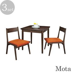 《東谷》Motaモタ ダイニングテーブル3点セット[ブラウン] アッシュ材使用 約75×75cm 人気 木製 天然木 北欧 おすすめ シンプル ナチュラル 西海岸 食卓テーブル カフェ カントリー 新生活 2人掛け チェア 椅子 一人暮らし hot-332br-3set