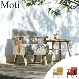 [中型家具]《東谷》Motiモティ 1人掛けソファ アッシュ材使用 北欧 木製 モダン シンプル ナチュラル リビング Cafe カフェ 一人暮らし 一人掛け 1p 1人用 sofa ソファー チェア 椅子 コンパクト 新生活 天然木 ウッド rto-741 moti-one