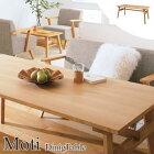 《AZUMAYA/東谷》Motiモティダイニングテーブルアッシュ木製ウッドテーブルナチュラルシンプルカントリーRTO-745moti-t