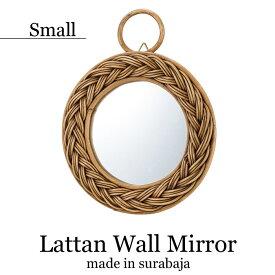 《東谷/LF》壁掛けミラー small ウォールミラー ミラー 鏡 籐 ラタン ナチュラル ハンドメイド MR-711