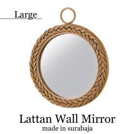 《東谷/LF》壁掛けミラー large ウォールミラー ミラー 鏡 籐 ラタン ナチュラル ハンドメイド MR-712
