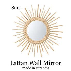 《東谷/LF》壁掛けミラー sun 1 ウォールミラー ミラー 鏡 籐 ラタン ナチュラル ハンドメイド MR-713