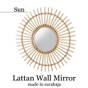 《東谷/LF》壁掛けミラー sun 2 ウォールミラー ミラー 鏡 籐 ラタン ナチュラル ハンドメイド MR-714