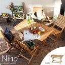 《東谷》ニノ 折りたたみテーブル アウトドア レジャー ガーデン アカシアシリーズ テラス インテリア nino n…