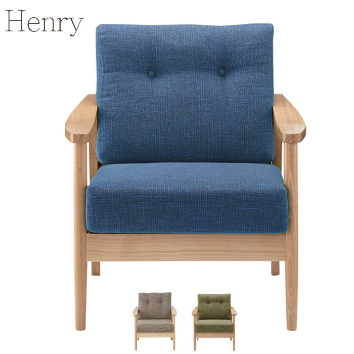 《東谷》Henryヘンリー バッスム1人掛け ソファ アッシュ材使用 北欧 木製 モダン シンプル ナチュラル 西海岸 リビング 一人掛け 1p 1人用 sofa ソファー チェア 椅子 コンパクト 新生活 天然木 rto-911 henry1