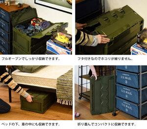 《東谷/LF》フォールディングコンテナー50L日本製収納ボックススタッキング可折り畳み折りたたみ収納カゴレジャーアウトドア用具入れ工具入れコンパクトシンプル雑貨入れcf-s51nr