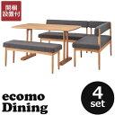 [大型家具/開梱設置付き]《東谷》ダイニングテーブルセット 送料無料 4点セット 4人掛け ダイニングテーブル 食卓テー…
