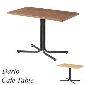 《東谷》Dario ダリオ スクエアテーブル 100×60人気 おしゃれ おすすめ カフェテーブル モダン シンプル ナチュラル リビング Cafe カフェ 一人暮らし コンパクト 新生活 END-224