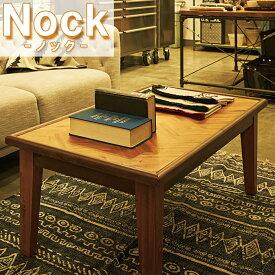 《東谷》Nock ノック コーヒーテーブル 北欧 木製 天然木 アカシア 人気 おしゃれ おすすめ モダン シンプル ナチュラル 西海岸 リビング 収納 カフェスタイル Cafe カフェ 一人暮らし 机 ヘリンボーン gt-872