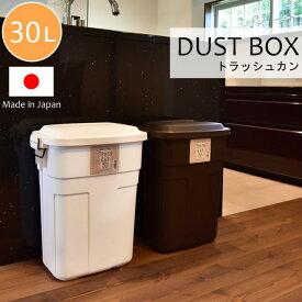 《東谷/LF》トラッシュカン ダストボックス ゴミ箱 ライトファニチャー 屋外 屋内 シンプル ナチュラル 日本製 スチール 収納 コンパクト インテリア lfs-934