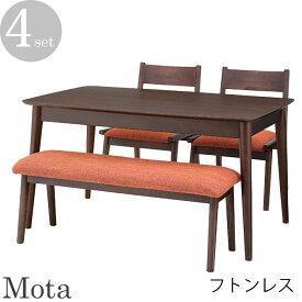 [中型家具]【こたつ布団がなくてもあたたかい】《東谷》Mota モタ ダイニングコタツ4点セット [ダイニングテーブル+ダイニングチェア2脚+ベンチ] フトンレス コルチェロングヒーター360W(MHL-360ET) 木製 オールシーズンOK mota-1275br_4set