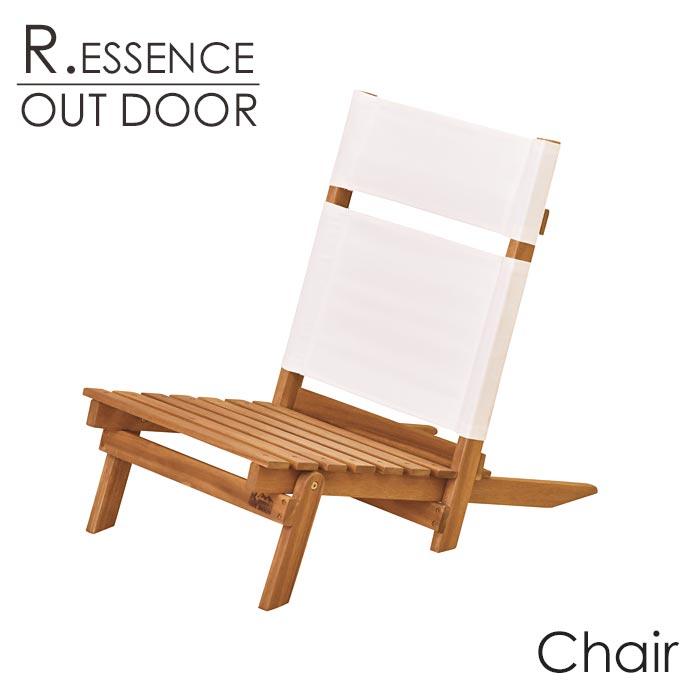 【ポイント5倍】《東谷/LF》R.ESSENCE OUT DOOR チェア デザインチェア木製 アカシア 組み立て式 椅子 一人掛けチェア 野外用 アウトドア ガーデン Chair nx-515
