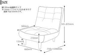 《セルタン》LULU1pハイバックソファA327一人掛けソファーカウチローソファ1人掛け一人用背もたれ3段階リクライニングポケットコイル使用椅子リクライニングソファ日本製タスク生地PVC生地ルル10192